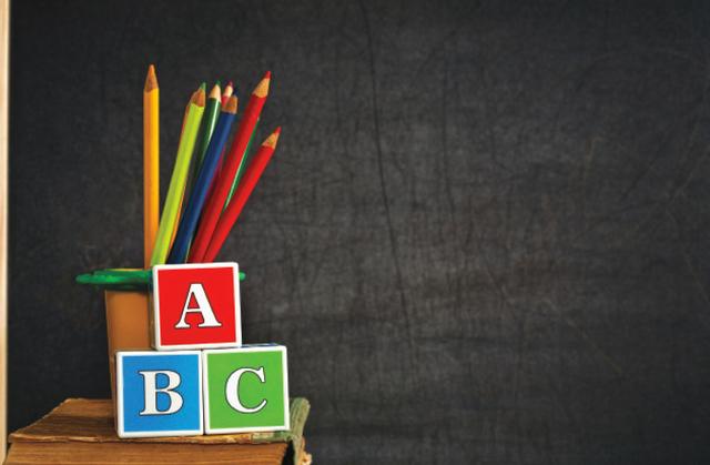 التعليم والدراسه